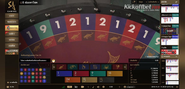 money wheel-sa gaming